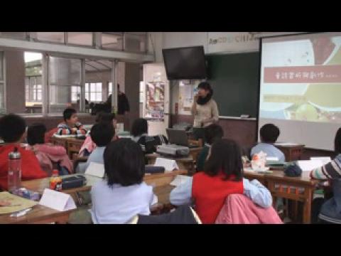 輔導團語文領域教學觀摩